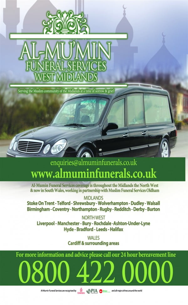 Al Mumin funeral services