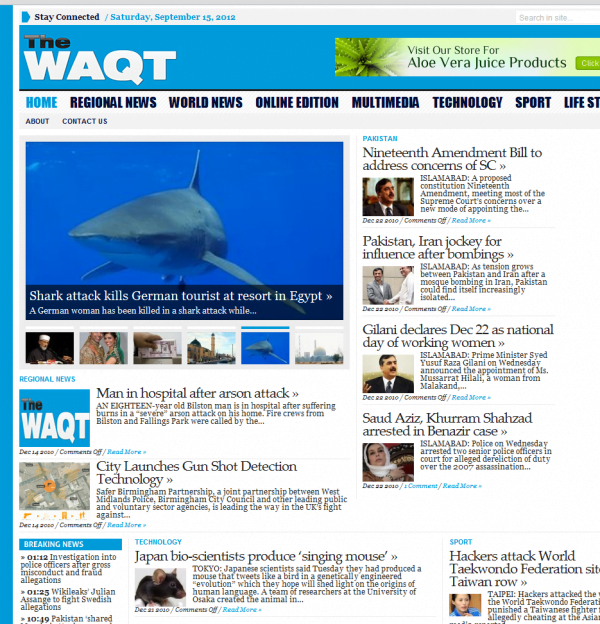 The Waqt newspaper design